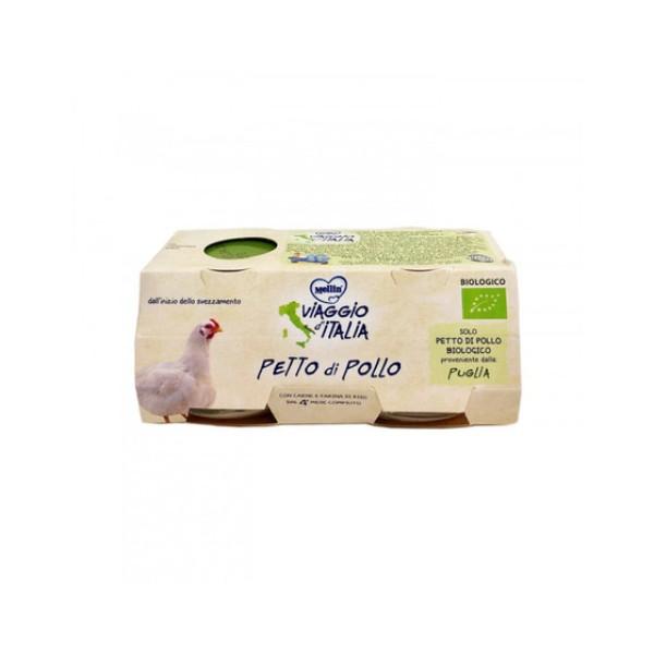 Mellin Bio Omogeneizzato Petto di Pollo 2 x 80 grammi