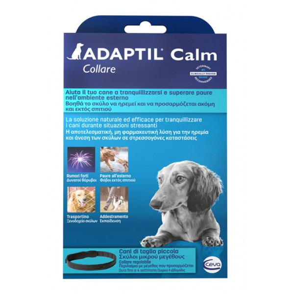 Adaptil Collare Antistress Cani Taglia S 45 cm