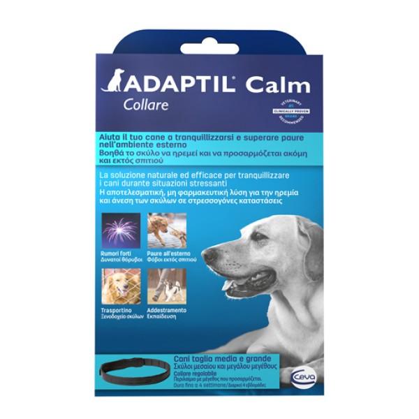 Adaptil Collare Antistress Cani Taglia L 70 cm