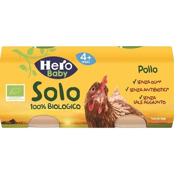Hero Omogeneizzato Pollo 2 x 80 grammi