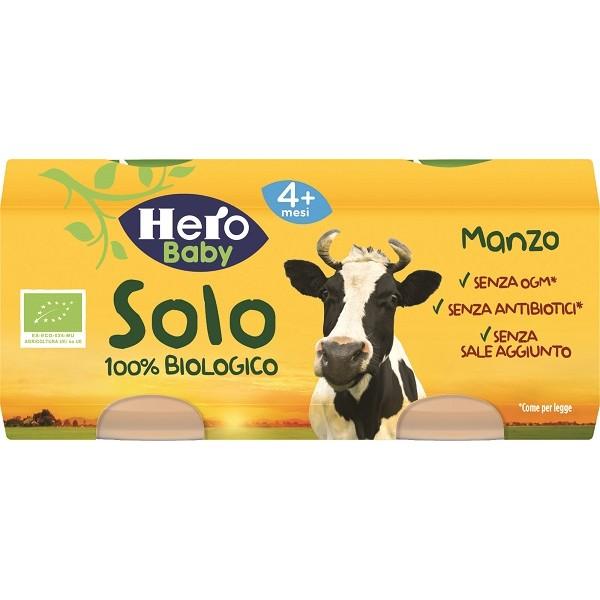 Hero Omogeneizzato Manzo 2 x 80 grammi