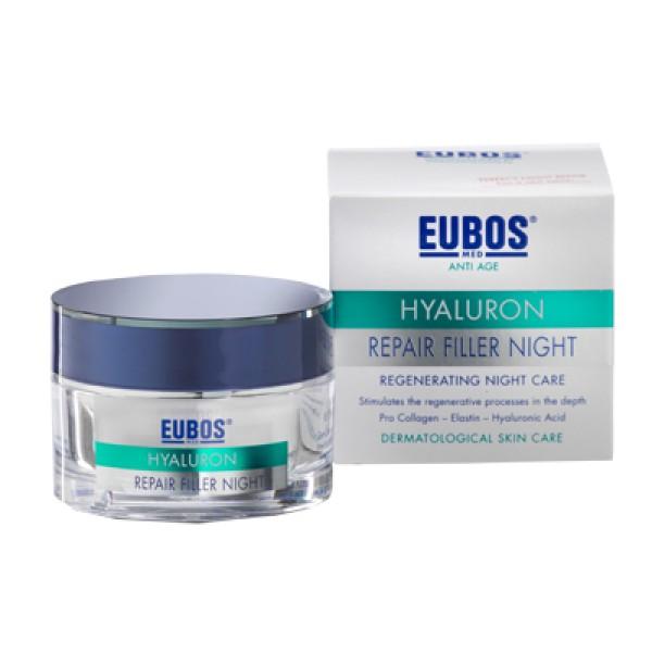 Eubos Hyaluron Perfect Night Crema Antirughe Notte 50 ml